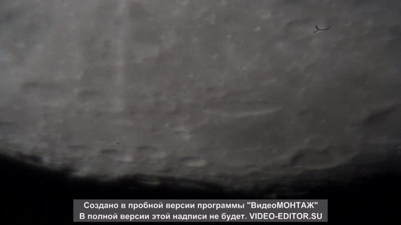 Moon Byala 1th may