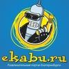 Екабу.ру - Информационно -Развлекательный портал