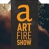 ART FIRE огненное шоу, фаер шоу, салют