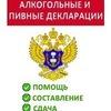 Vadim Alkodeklarant
