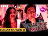 Pyaar Tune Kya Kiya | S04 | Ep09 – Любовь сводящая с ума
