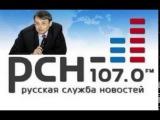 Снижение Центробанком ключевой ставки до 11%. Комментарии Евгения Федорова для РСН 31.07.15