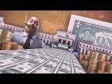 Долговая яма мирового правительства
