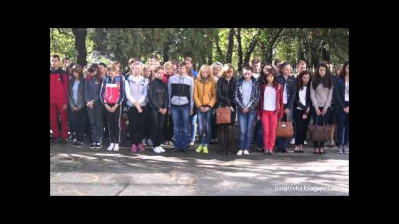 У Баранівській школі № 2 вшанували пам'ять партизанів та підпільників