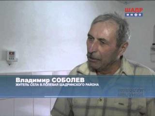 Водоснабжение в селе Верхняя Полевая (2015-01-21)