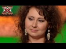 Ирина Цуканова - Will always Love you - WH - X-Фактор 5 - Кастинг в Киеве - Часть 2 - 04.10.2014