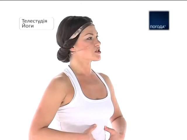 Йога исцеления органы желудочно кишечного тракта