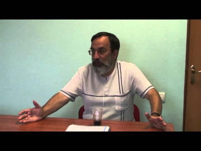 В. Петрухин - Евреи в Хазарии