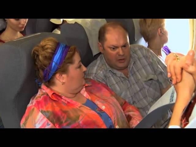 Одна за всех - Стюардесса Залима - Ресторан на борту