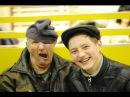 Посленовогодняя встреча с дедом дед БОМ БОМ эпизод 260