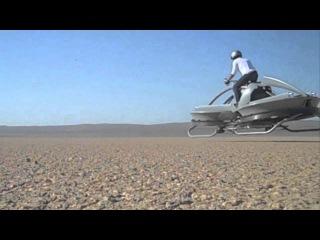 Tandem-Duct Aerial Demonstrator