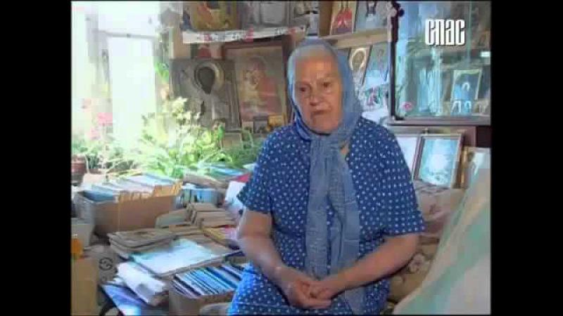 Травинки от каждой хворинки ! Травница Зайцева Елена Федоровна.