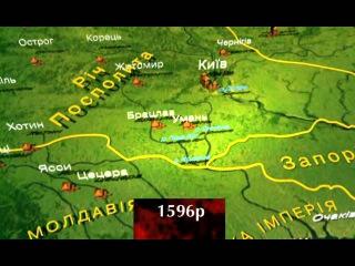 Історія українських земель. Південна Україна