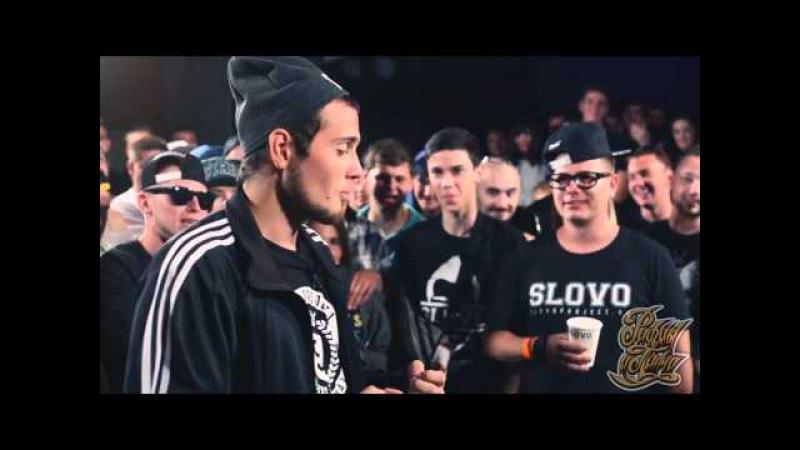 Выступление WahaBeat на «SLOVO V: SLOVOFEST» [Рифмы и Панчи]