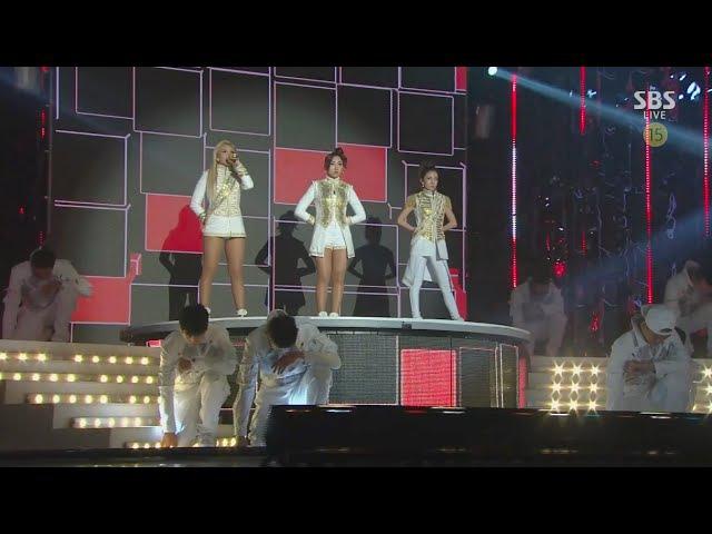 2NE1 - 'CRUSH' 'COME BACK HOME' in 2014 SBS Gayodaejun