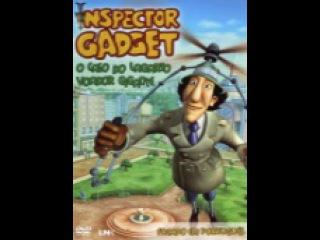 All Movie Family inspector gadget s biggest caper ever / большой каперсов Инспектор Гаджет с никогда