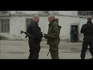 Кремень. Освобождение (4 серия)