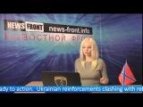 Новороссия. Сводка новостей Новороссии (События Ньюс Фронт) 25 января 2015 /Roundup NewsFront 25.01