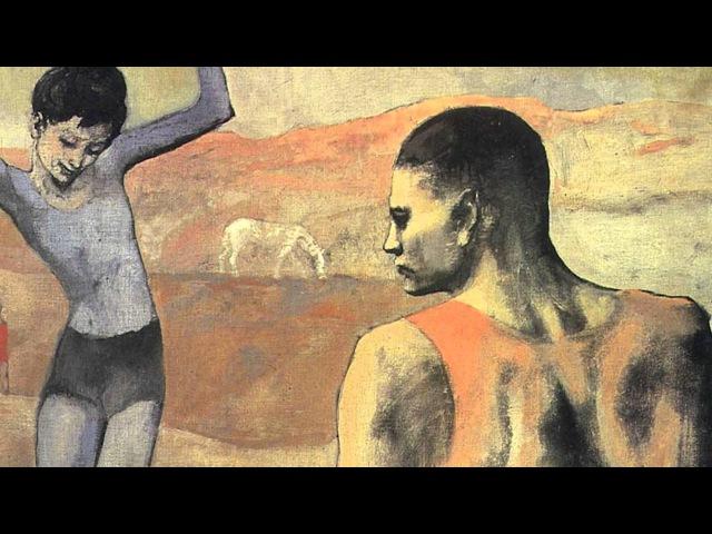 Девочка на шаре, Пабло Пикассо - анализ картины