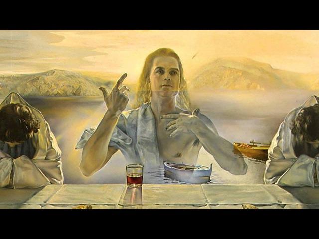 Тайная вечеря, Сальвадор Дали - обзор картины