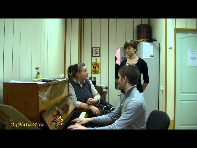 Урок вокала Регистры обертоны грудной резонатор Упражнение на расширение диапазона 2