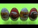 Тачки2 Летачки на русском Киндер Сюрприз яйца Cars2 Planes oeufs Kinder Surprise