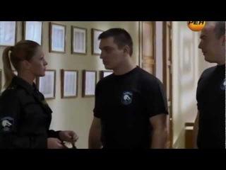 сериал Белые Волки (спецназ полиции) - 1 серия