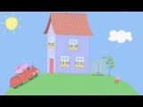 Свинка ПЕППА Мультик - Peppa Pig in Russian-Гончарная мастерская (3 сезон)