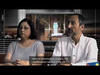 Нибиру - Интервью о Герколубусе, планете, которая приближается к Земле