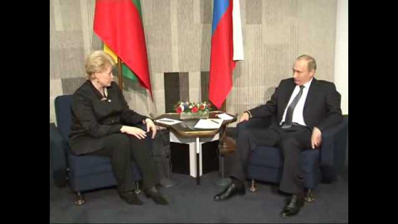 Встреча Путина и Грибаускайте Puting Grybauskaite meeting