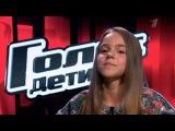 Полина Руденко `Я иногда из-за плохого настроения бываю вредной и чуть-чуть ленивой` - Видеоархив - Первый канал