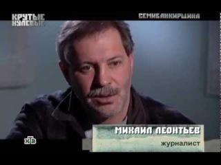 СЕМИБАНКИРЩИНА - Крутые Нулевые 1 фильм