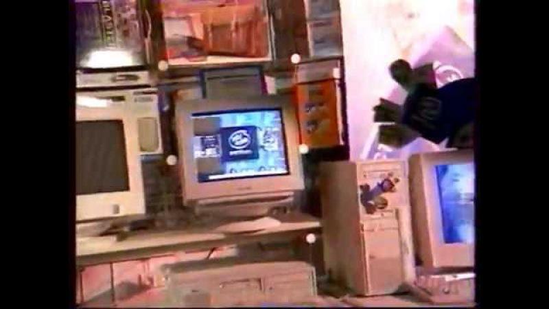 Реклама (НТВ, 08.03.1997). 2