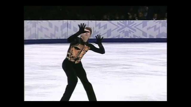 Alexei Yagudin Olympics 2002 LP