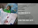 Відео новини - Допоможемо Андрію подужати ниркову недостатність | «Факти»