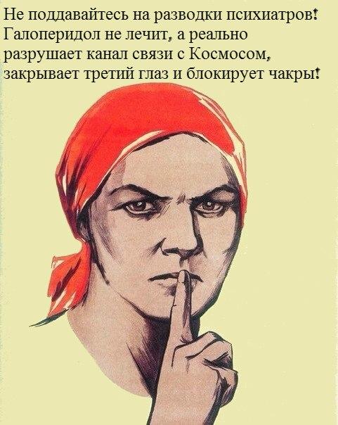Русские разговаривают и грязно матерятся во время секса 24
