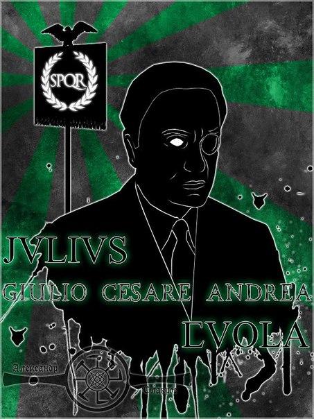 В защиту Ленина - На Линии