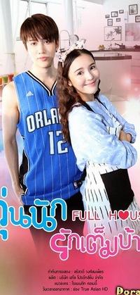 Тайские гей драма фильмы