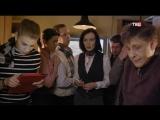 С небес на землю (2015, Россия) 1 серия