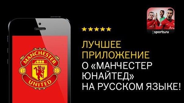 Арсенал, Ливерпуль, Манчестер Юнайтед, Манчестер Сити