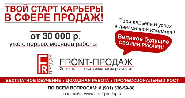 актуальные базы вакансий гувернантки в москве покупке термобелья задумала