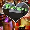 Пивной ресторан Бавария