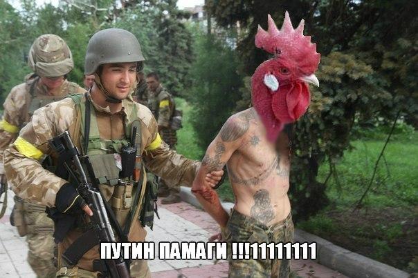 """""""Девочки и мальчики, в небе мины летают! Страшно? Думай о хорошем"""", - российские боевики третьи сутки обстреливают позиции ВСУ возле Горловки - Цензор.НЕТ 4012"""