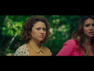 Отрывок из фильма Последние девушки (1)