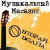 Магазин - Музыкальные Инструменты Оборудование