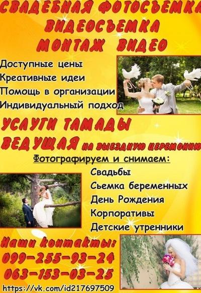 Иннесса Шкапцова
