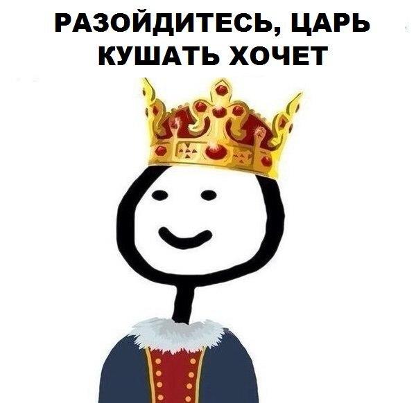 Иван Королёв  