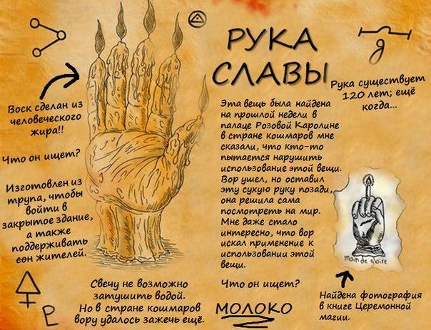 Дневник гравити фолз на русском