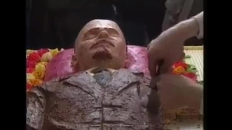 Торт Им.Ленина В.И.