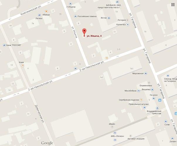 Встреча пройдет по адресу: ул.